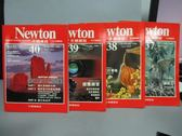 【書寶二手書T5/雜誌期刊_RIV】牛頓_37~40期間_共4本合售_美國的自然之美等