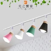 【光之饗宴】馬卡龍 33號 軌道燈(四色可選)粉色