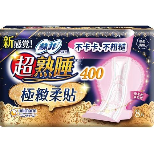 蘇菲超熟睡極緻柔貼40cm X8片【愛買】