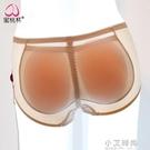 硅膠假屁股內褲女提臀神器性感蜜桃臀墊翹臀美臀塑身褲加墊豐臀褲【小艾新品】