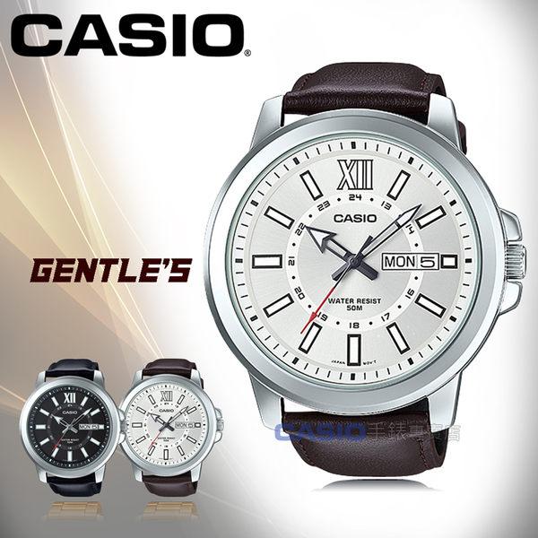 CASIO 卡西歐 手錶專賣店 MTP-X100L-7A 男錶 真皮指針錶帶  防水 全新品 保固一年