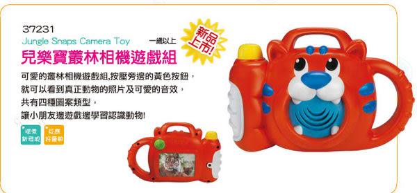【奇買親子購物網】PLAYSKOOL 兒樂寶-叢林相機遊戲組/顏色隨機出貨