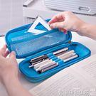 歡慶中華隊鉛筆盒得力筆袋男中小學生多層文具盒鉛筆盒簡約多功能大容量硬殼文具袋
