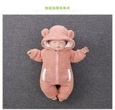 連身裝 嬰兒棉衣服秋冬裝男女0-3-6個月寶寶抱加絨加厚保暖新生兒連身衣 雙11購物節