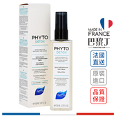 PHYTO DETOX 舒氧淨化青春露150ml【巴黎丁】