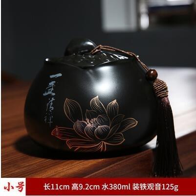 茶葉罐陶瓷密封家用茶罐