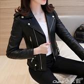 皮衣 矮個子皮衣女短款外套春秋2021年春季新款韓版修身黑色機車皮夾克 小天使 99免運