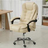 電腦椅家用辦公椅轉椅老板椅子現代簡約靠背舒適書房懶人igo 伊蒂斯女裝