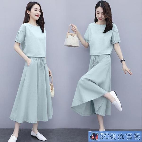 兩件式洋裝 棉麻連身裙2021新款輕奢名媛氣質遮肚顯瘦套裝裙子設計感小眾 3C數位百貨