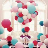 加厚圓形亞光氣球 12寸婚禮彩色結婚慶婚房生日派對聚會氣球裝飾
