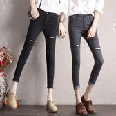 破洞九分褲女外穿春夏季灰色高腰顯瘦彈力緊身小腳鉛筆褲子潮 時尚芭莎