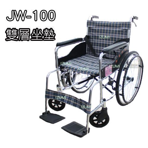 輪椅B款  鋁合金 均佳 JW-100 輪椅-經濟型
