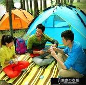 帳篷 駱駝帳篷戶外野營加厚3-4人全自動防暴雨單雙2人野外露【快速出貨】