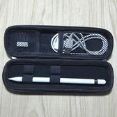 盒蘋果配件充電線轉換器筆尖筆頭數碼收納包保護套