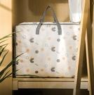 收納袋 巨無霸能裝棉被子袋子超大容量搬家防潮衣服衣物打包整理袋【快速出貨八折搶購】