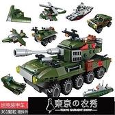 玩具 樂高積木拼裝益智玩具男孩子兒童智力動腦小顆粒坦克模型軍事系列【全館免運】