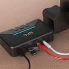 5.0藍牙音頻接收器RCA輸出老式功放音箱響左右聲道無線藍牙適配器-一米 【七七小鋪】