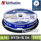 ◆免運費◆Verbatim 空白光碟片 Life版 AZO 8X DVD+R DL 8.5GB 珍珠白滿版可印片x10P(威寶獨家AZO染料)