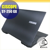 【Ezstick】CJSCOPE SY-250 GX Carbon黑色立體紋機身貼 (上蓋貼、鍵盤週圍貼) DIY包膜