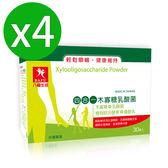 【即期良品】台康四合一木寡糖乳酸菌x4(30包/盒)