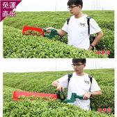 割草機 無刷電動采茶機24V48V單人便攜式修剪機充電綠籬機小型茶葉采摘機