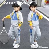 兒童裝男童秋裝套裝2020新款運動春秋款衛衣兩件套男孩帥氣韓版潮 蘇菲小店