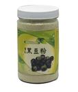 青仁黑豆粉 (600g) 黑豆 青仁黑豆 黑豆粉
