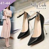 大尺碼女鞋-凱莉密碼-時尚銀跟巫婆鞋瑪麗珍尖頭超高跟鞋14cm(41-44)【ME2320】黑色
