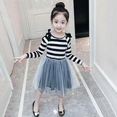 洋裝 女童洋裝春秋2020新款洋氣童裝蓬蓬紗春裝小女孩公主裙兒童裙子
