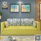 沙發床帝尚居沙發床可折疊上下鋪客廳小戶型家具多功能簡約現代雙人沙發 MKS年終狂歡