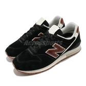 New Balance 休閒鞋 NB 996 黑 咖啡 男鞋 女鞋 麂皮 復古慢跑鞋 運動鞋 【ACS】 CM996BCD