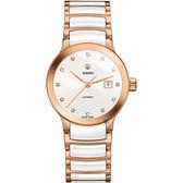 【RADO】Centrix 晶萃真鑽陶瓷機械女錶-白x玫瑰金/28mm R30183742