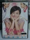 挖寶二手片-Y92-070-正版DVD-...