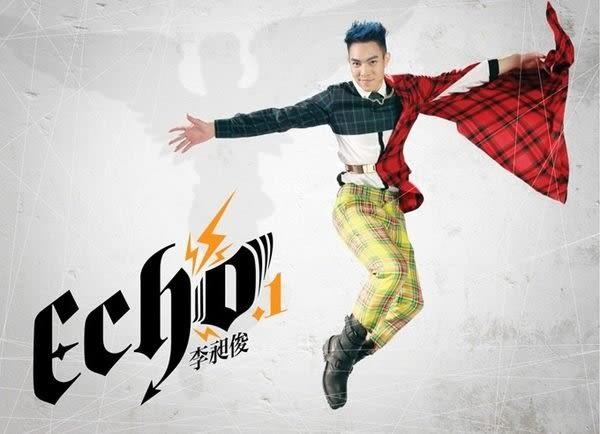 李昶俊 ECHO 1 單曲CD EP (購潮8)