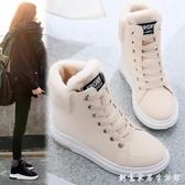 雪地靴女新款冬季棉鞋加絨加厚底學生保暖馬丁靴ins中筒短靴 創意家居生活館