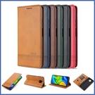小米 小米 10 Lite 紅米Note9 紅米Note9 Pro 隱扣牛紋 手機皮套 插卡 支架 磁吸 保護套 手機套