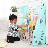 兒童書架兒童書架小孩子家用簡易落地寶寶卡通繪本架幼兒園學生圖書櫃Igo 摩可美家