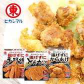 日本 東丸 免油炸 美味炸物粉 豬排粉 炸豬排粉 炸雞粉 炸雞翅粉 調味 炸粉 調味粉