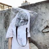 日系透明包購物袋男單肩包女大容量【聚寶屋】