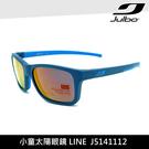 Julbo 小童太陽眼鏡 LINE J5141112 / 城市綠洲 (墨鏡、兒童太陽眼鏡、抗uv)