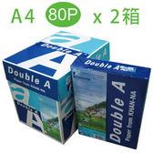 [奇奇文具]【Double A 影印紙】80P A4 多功能紙 (2箱)