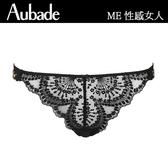 Aubade-性感女人M-L奢華蕾絲丁褲(黑)ME