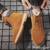 高筒雪地靴棉鞋男冬季保暖加絨學生加厚馬丁棉靴英倫防滑潮棉靴子 范思蓮恩