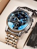 手錶男 2020新款瑞士十大品牌全自動機械表男表學生名牌石英男士手表 LX爾碩 雙11