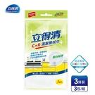 【立得清】(C+R)棉紗抹布-快乾型 厚實無紡布(3條x3包)