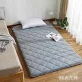 打地鋪睡墊可折疊床墊子地上睡覺鋪地的加厚防潮榻榻米單人地墊 QQ29061『MG大尺碼』