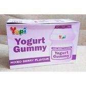 (印尼糖果)YUPI呦皮QQ糖-綜合莓果優格味 1盒40gx12包【8992741905886】