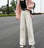 寬管牛仔褲高腰寬鬆牛仔闊腿褲女秋季新款百搭顯瘦直筒白色小個子垂感拖地褲 全館免運