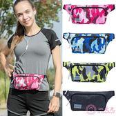 跑步運動腰包男女多功能防水隱形手機袋戶外超薄小腰帶馬拉松裝備