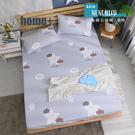 【BEST寢飾】雲絲絨 床包枕套組or薄被套1件 單人 雙人 加大 特大 星星相印 舒柔棉 台灣製造